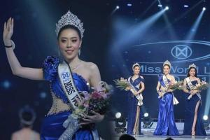Nhan sắc hoa hậu Lào vừa trả lại vương miện vì nghi án khai gian tuổi